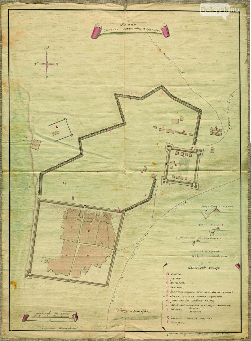 Карта подписанная Суворовым ум