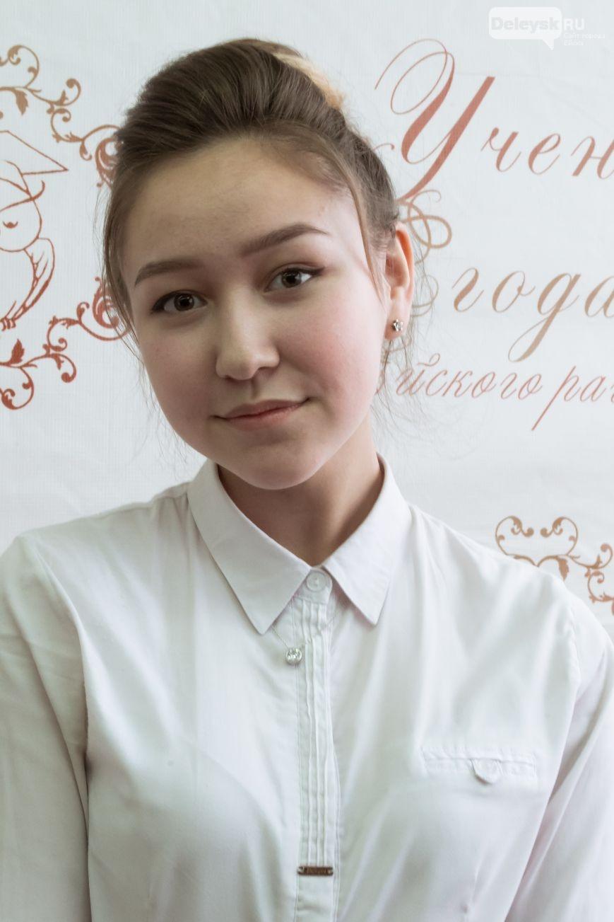 Уфимцева Анна, СОШ 19