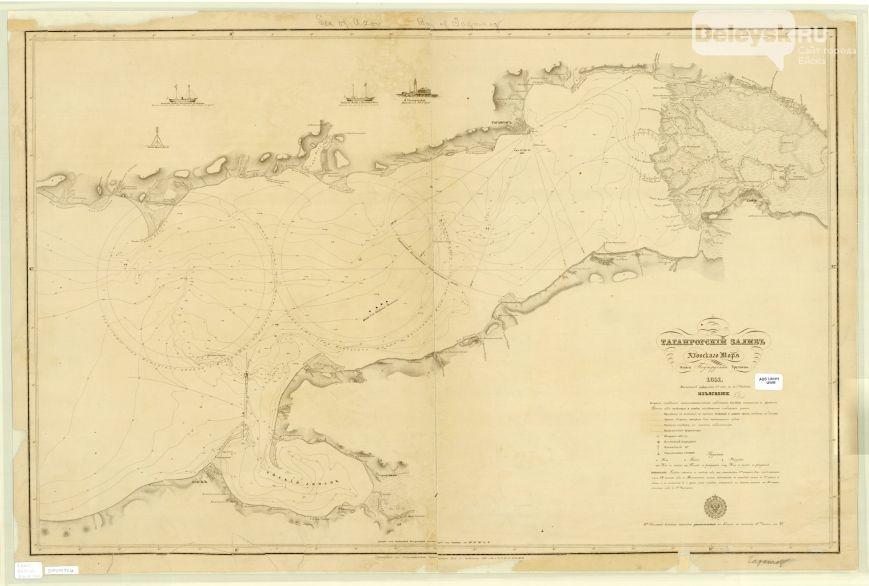 карта таганрогского залива 1851