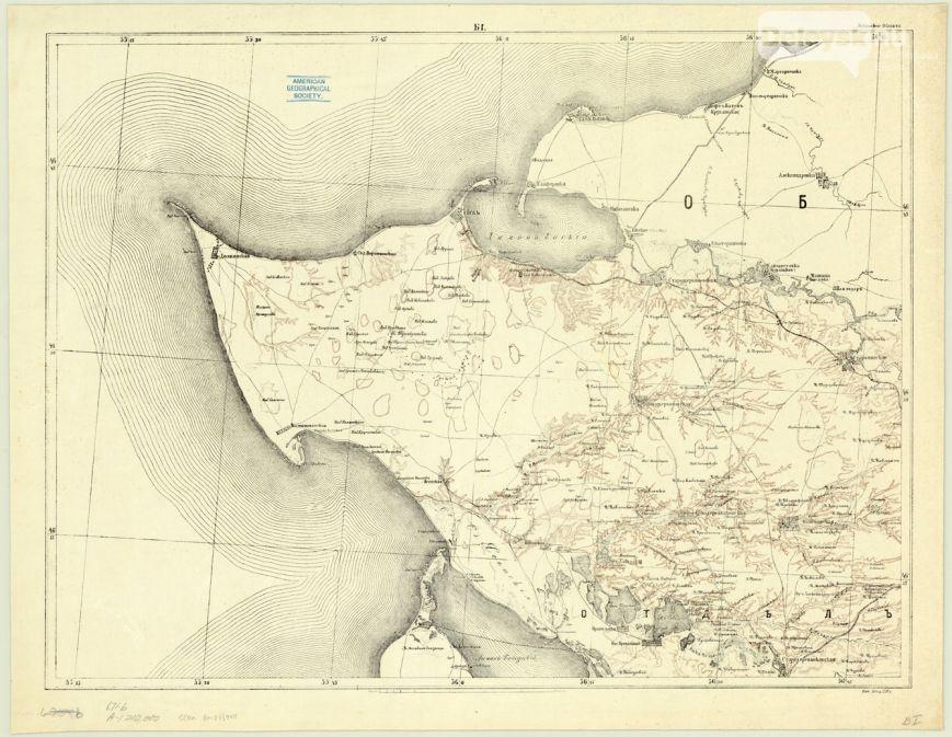 карта Ейская 1910