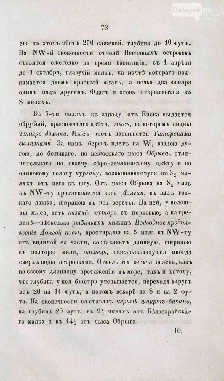 pdf (6)