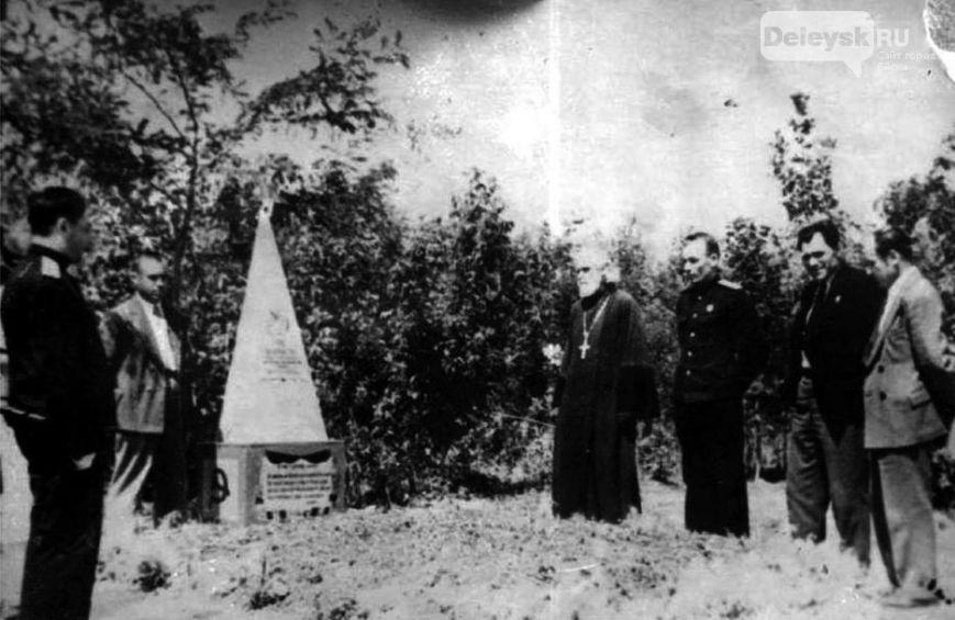 2.Памятник.1943 г.
