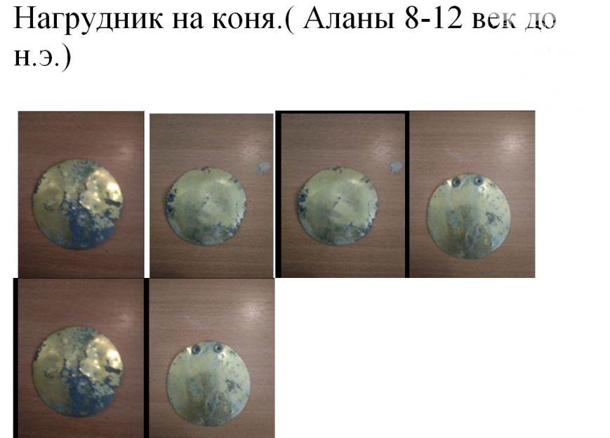 2020-01-24_220059