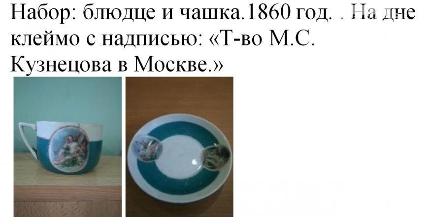 2020-01-24_215935