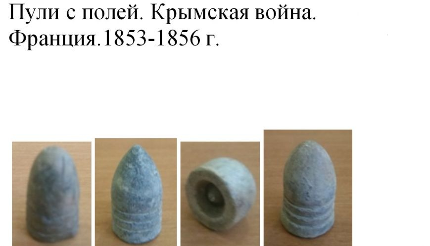 2020-01-24_220137