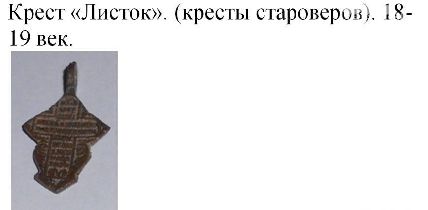 2020-01-24_220315