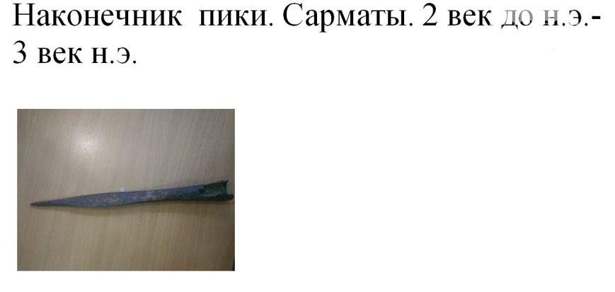 2020-01-24_220358