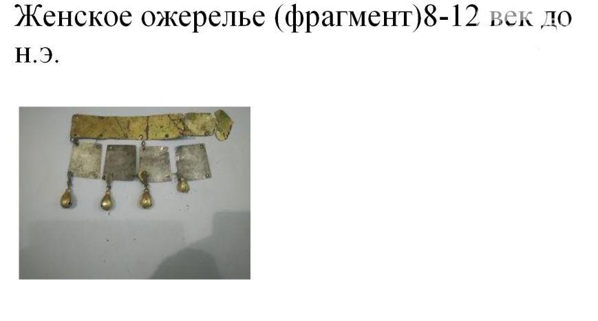 2020-01-24_215717