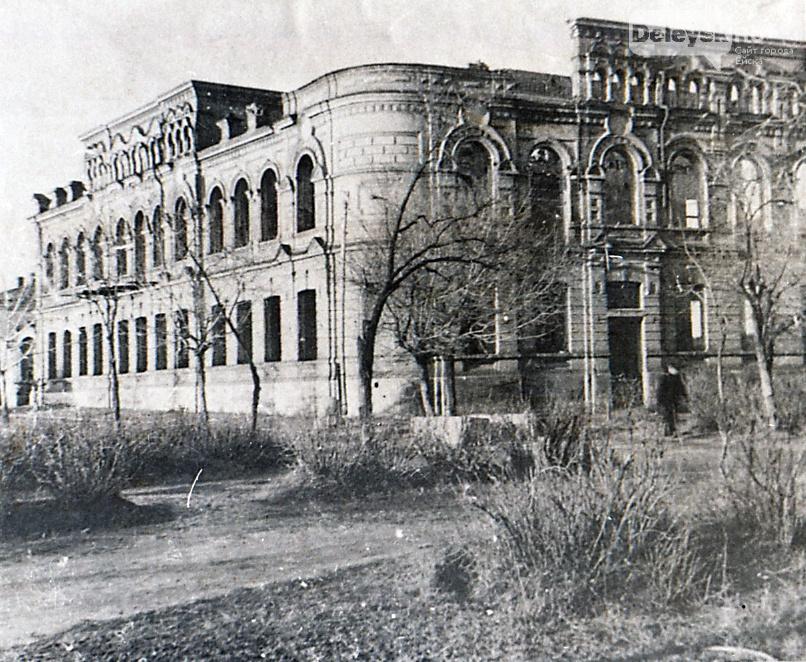 Управа в 1943 году