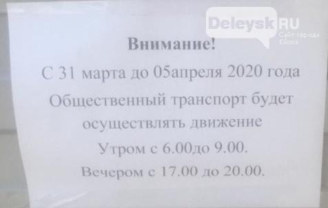 2020-03-31_164529