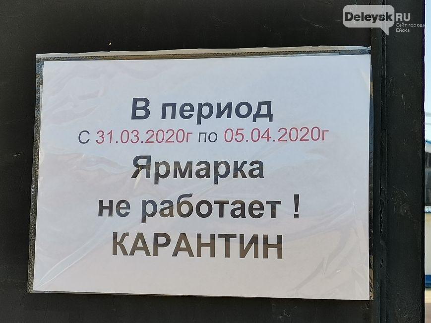 IMG_20200402_143506