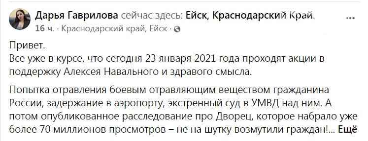 2021-01-24_165035