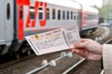 Порядок предоставления денежных средств за неиспользованные проездные билеты на железнодорожном транспорте
