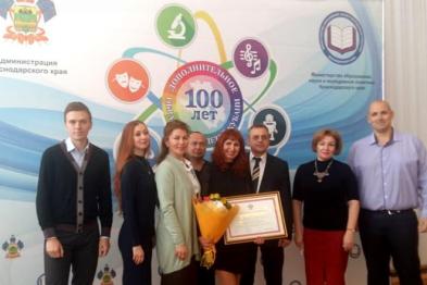 В 2018 году в России праздновалось 100-летие государственной системы дополнительного (внешкольного) образования детей