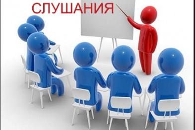 О назначении даты, времени, места проведения публичных слушаний по теме по отчету исполнения бюджета  города Ейска за 2018 год