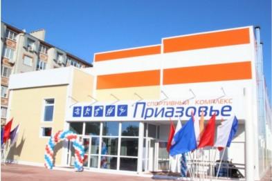 Глава Ейского района рассказал о планах по строительству спортивных объектов в наших поселениях