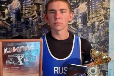 Ейчанин Егор Титов – победитель кубка Евразии по пауэрлифтингу и силовым видам спорта