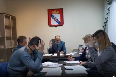 Комиссия горсовета утвердила положение конкурса по отбору кандидатур на должность главы города