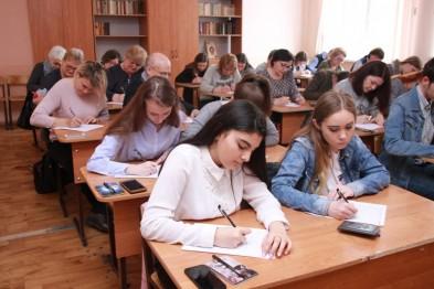 Более 400 ейчан написали «Тотальный диктант» по русскому языку