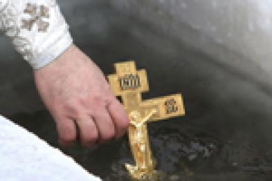 19 января в Ейске пройдёт традиционный обряд купания во время праздника Крещения Господня