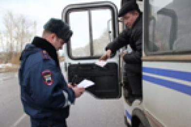 На территории Ейского района проводится профилактическая операция «Автобус»
