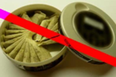 Об усилении контроля за оборотом никотинсодержащей продукции