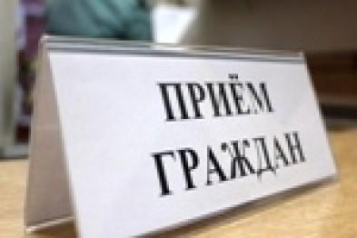 Уважаемые жители города Ейска и Ейского района!