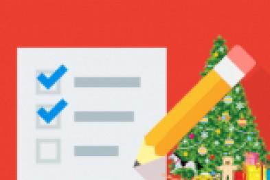 Рекомендации к новогоднему оформлению предприятий торговли