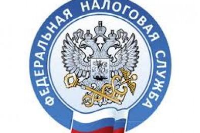 Межрайонная ИФНС России №2  по Краснодарскому краю сообщает об изменении графика работы инспекции