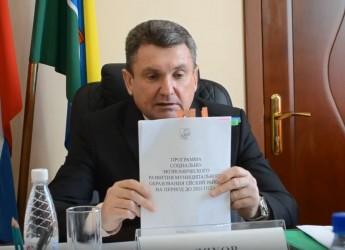 Виктор Ляхов представил программу социально экономического развития Ейского района до 2023 года