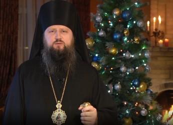 Поздравление епископа Павла с Рождеством
