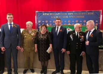 Делегация Ейского района приняла участие в торжественном мероприятии, посвященном предстоящему Дню защитника Отечества