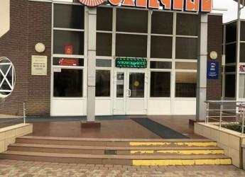 Более 1,4 млн рублей направлено из бюджета Ейского района на ремонт входной группы СК «Солнечный»