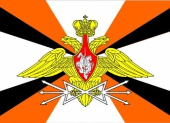 100 лет войскам связи России