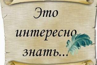 Потапов Иван Иосифович – руководитель ейского образования