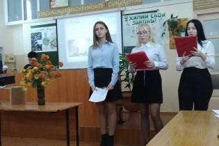 Студенты Ейского полипрофильного колледжа приняли участие в мероприятии «История развития химии»