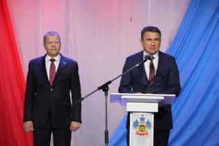 В городском Дворце культуры состоялся праздничный концерт, посвященный Дню сотрудника органов внутренних дел Российской Федерации