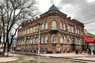 Исторические здания Ейска. Здание, где размещался штаб Азовской военной флотилии