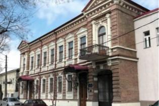 Исторические здания Ейска. Здание Азово-Донского коммерческого банка