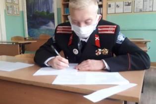 В Ейском районе состоялся этап всероссийской олимпиады школьников по экономике, экологии, астрономии и мировой художественной культуре