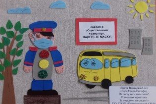 Полицейские Ейского района наградили участников конкурса детского творчества «Полицейский Дядя Степа»