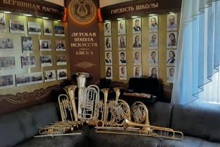 Поставка музыкальных инструментов в ДШИ г.Ейска