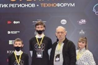 Молодые изобретатели города Ейска приняли участие в фестивале детского и молодежного научно-технического творчества «От винта!»