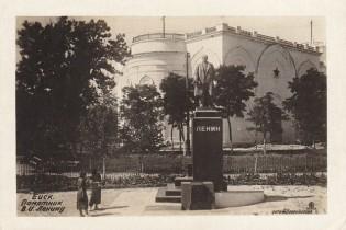Решение о закрытии собора Михаила Архангела в Ейске принято в 1930 году