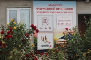 Перспективы развития виноградарства в Ейском районе Юрий Келембет обсудил с представителями агентства «double magnum»