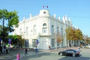Исторические здания Ейска. Здание Общественного банка