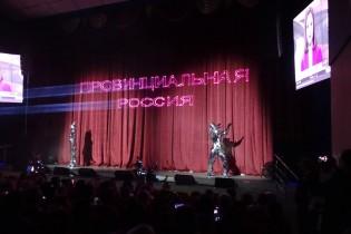 В Ейске открылся кинофестиваль «Провинциальная Россия»