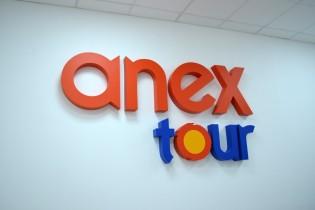 Туроператор Anex Tour теперь и в Ейске