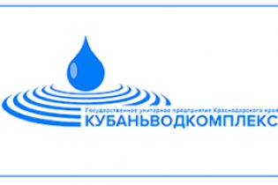 Краевая РЭК утвердили тарифы на подключение холодной воды в частных домах