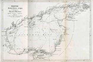 В XIX веке были населенные пункты с названием Ейск и Старый Ейск